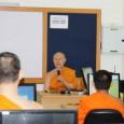 ผู้อำนวยการสำนักหอสมุดและเทคโนโลยีสารสนเทศ กล่าวเปิดโครงการอบรมหลักสูตรการพัฒนาและดูแลเว็บไซต์ส่วนงานด้วย Joomla (เฉพาะส่วนกลาง) รุ่นที่ ๑ วันนี้ (๑๑ ธันวาคม ๒๕๕๖) พระครูปริยัติรัตนาภรณ์ ผู้อำนวยการสำนักหอสมุดและเทคโนโลยีสารสนเทศ เป็นประธานเปิดโครงการอบรมหลักสูตรการพัฒนาและดูแลเว็บไซต์ส่วนงานด้วย Joomla (เฉพาะส่วนกลาง) รุ่นที่ ๑ และกล่าวให้โอวาทแก่ผู้เข้าอบรม ณ ห้องคอมพิวเตอร์ C๑๑๔ อาคารเรียนรวม มจร วังน้อย