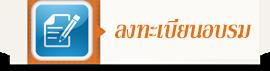 banner-addfile1