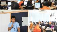 ภาพบรรยากาศการอบรมหลักสูตรการบริหารจัดการเว็บไซต์ให้ปลอดภัย(Website Security Management) ภาพบรรยากาศการอบรมหลักสูตรการบริหารจัดการเว็บไซต์ให้ปลอดภัย(Website Security Management) โดยมีนายนพดล เพ็ญประชุม นักวิชาการคอมพิวเตอร์ สังกัดกลุ่มงานเทคโนโลยีการศึกษา ส่วนเทคโนโลยีสารสนเทศ เป็นวิทยากรอบรม จัดอบรมขึ้นในวันที่ ๒๖ มีนาคม ๒๕๕๘ ณ ห้องปฏิบัตการคอมพิวเตอร์ C ๑๑๔ อาคารเรียนรวม มหาวิทยาลัยมหาจุฬาลงกรณราชวิทยาลัย